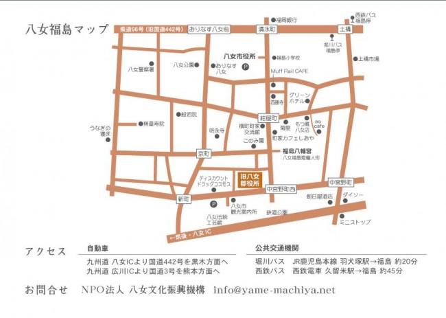八女役場地図